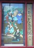 08090801sakaro