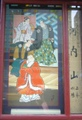 08092304koutiyama