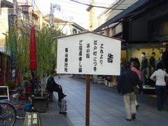 08100906okuyama