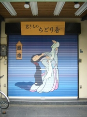 08102504asakusa