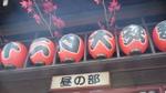 08121403hirunobu