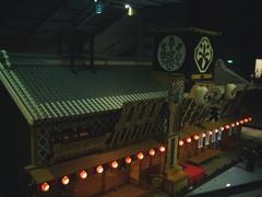 08122902nakamuraza