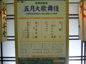 09020303enmoku