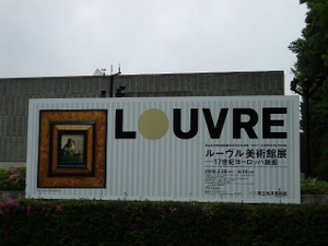 090506luvre