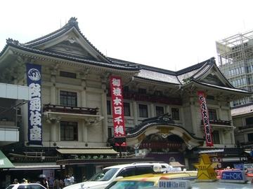 09072701sensyuraku