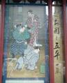 09081301okuni