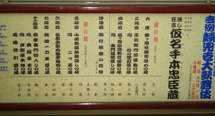 09090201enmoku