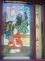09090305kouchiyama