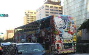 09102302kittybus