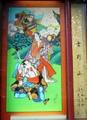 09102501yosinoyama