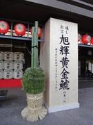 10010401asahi