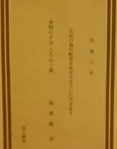 10011402henko