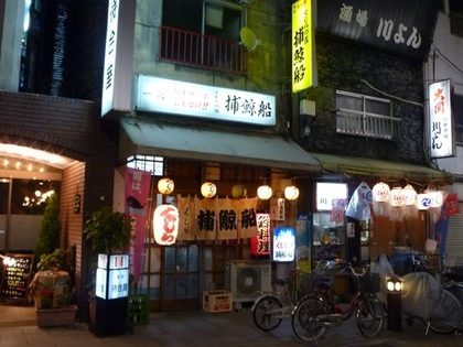 10012301kujiraya