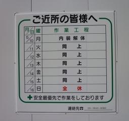 10051204kabukiza