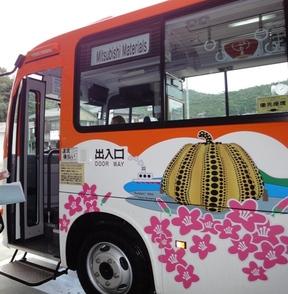 10072006bus