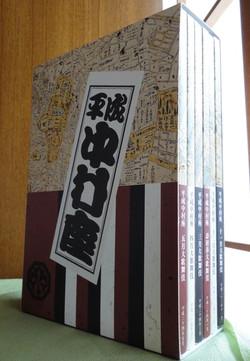 12051901sujigaki
