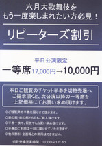 12062801repeat_2