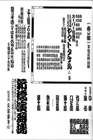 12080102sujigaki