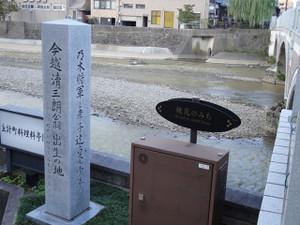 12111403kanazawa