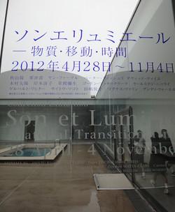 12111601museum