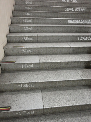 12121101stairs_2