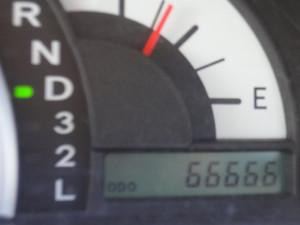 130103metre