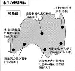 13061001fukushima