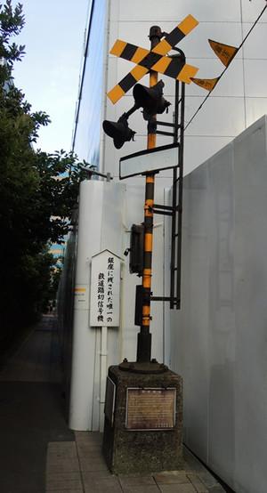 14062002fumikiri_2