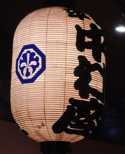 150504nakamuraza1