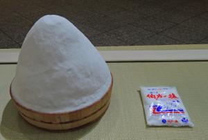 150827hakkyoi9