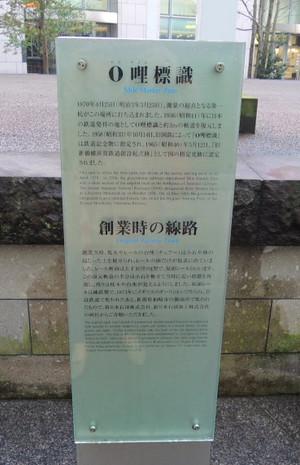 160327shimbashi5