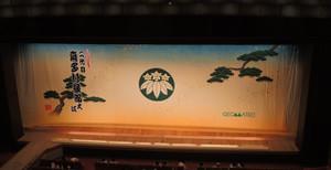160917kitamura