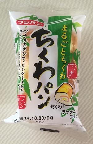 161019chikuwapan1