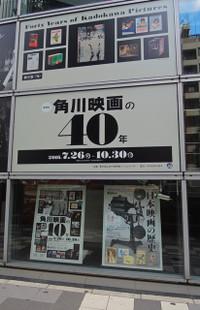 161028kadokawa