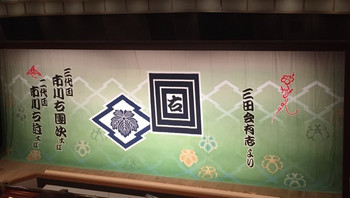 170126iwaimaku_2