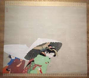 170131botannyuki