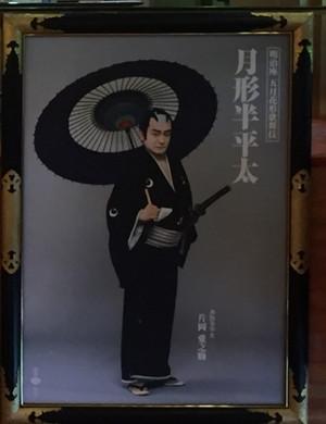 170509tukigata